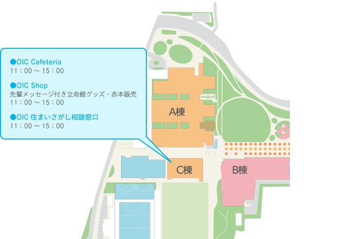 OIC営業時間マップ