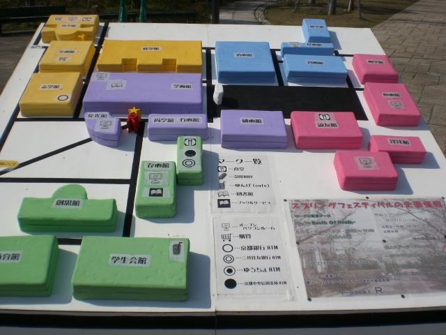 http://www.ritsco-op.jp/pickup/100403-1.jpg