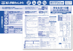 2012-0330-kanyu.jpg