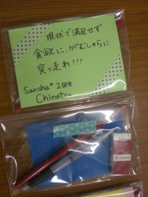 http://www.ritsco-op.jp/pickup/20120806num0.jpg