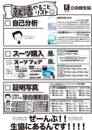 20121031-sets-2.jpg