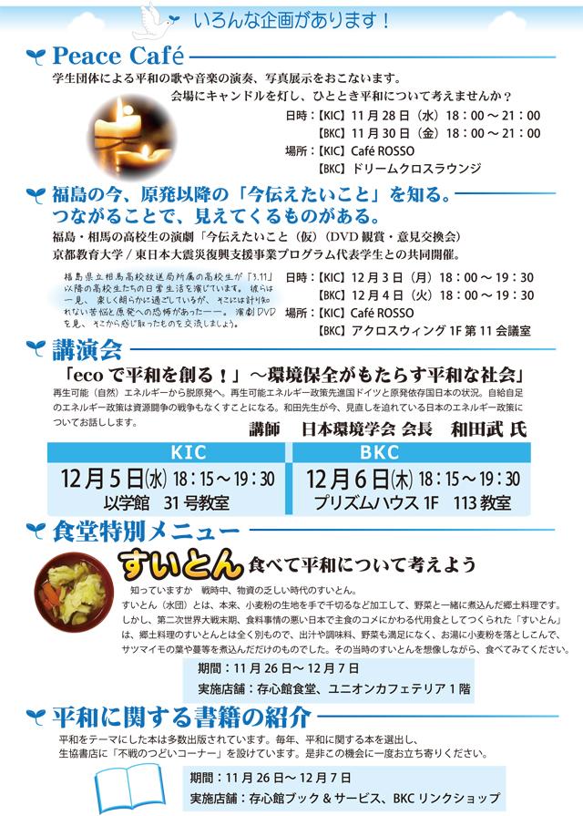 20121127husen-2.jpg