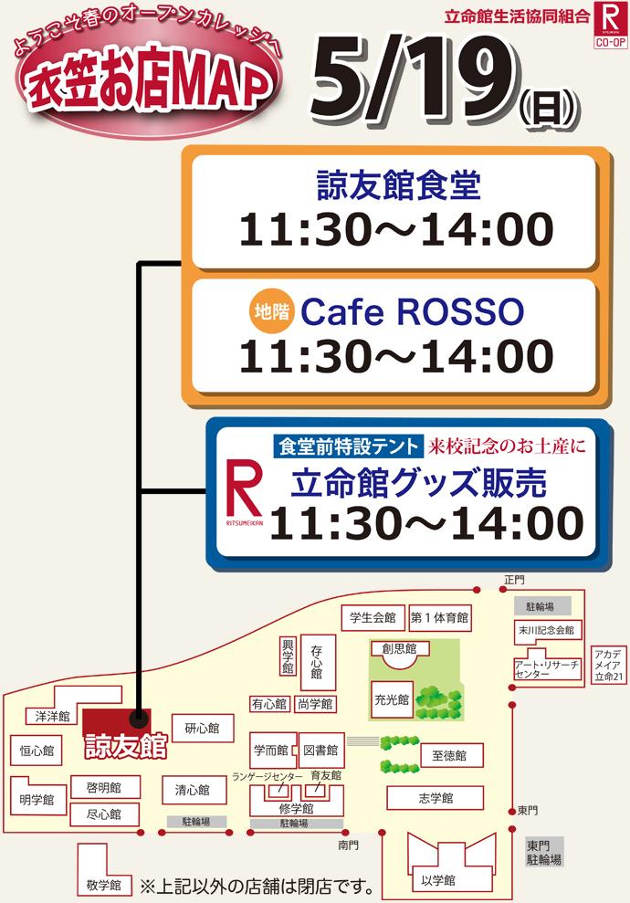 2013-open-cc-kic.jpg