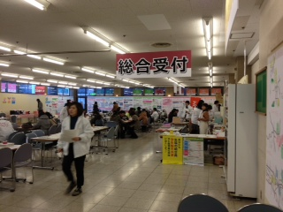 2013-sinnyugaku.JPG