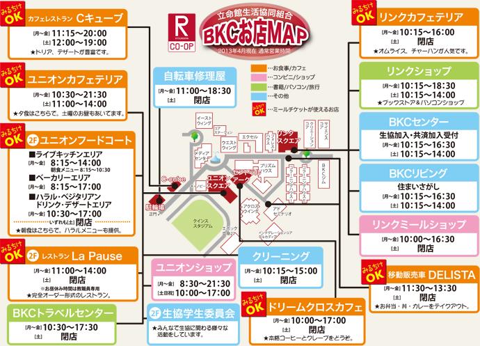 2013-time-bkc.jpg