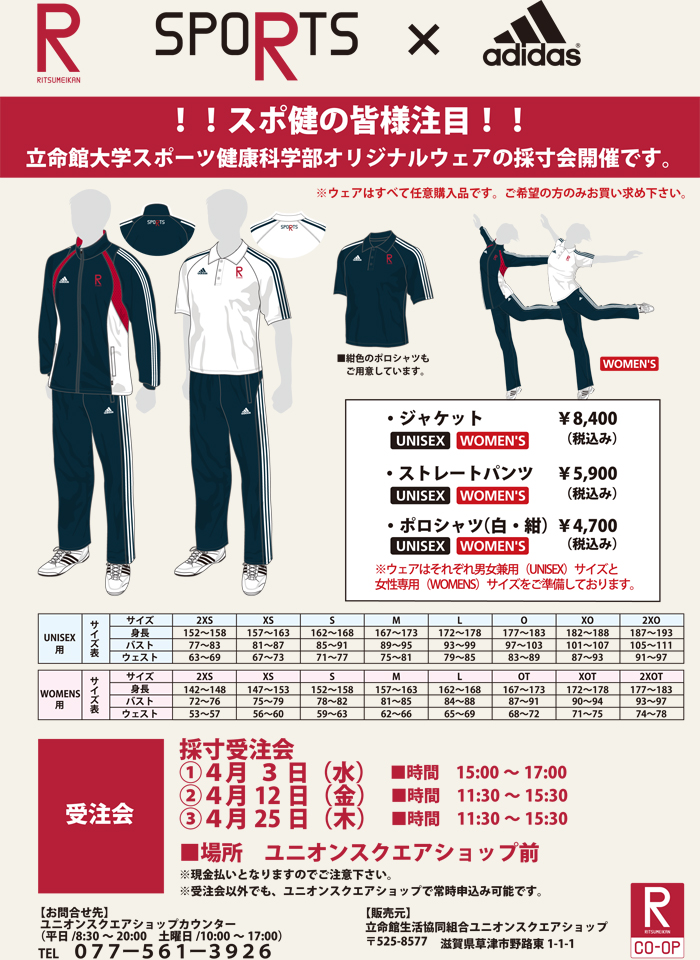 20130401-bkc-sports.jpg