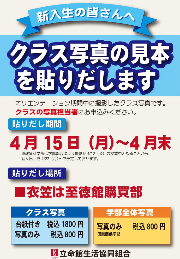 20130415-classphoto.jpg