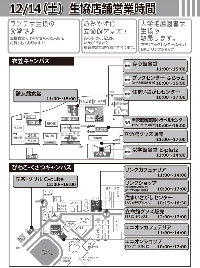 20131214preentime-1.jpg
