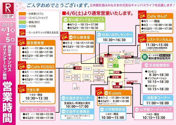 20134-1-kic-1.jpg