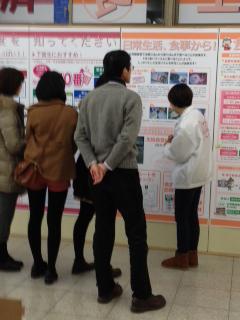 2013kic-nyugaku-re.jpg