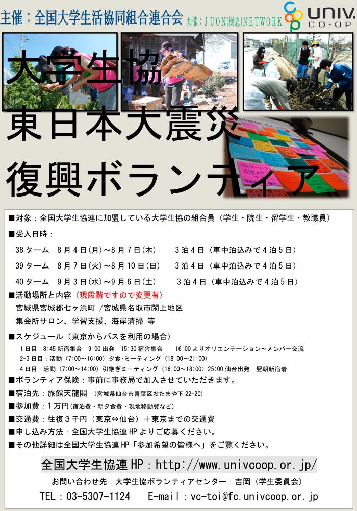 2014-v-info-poster.jpg
