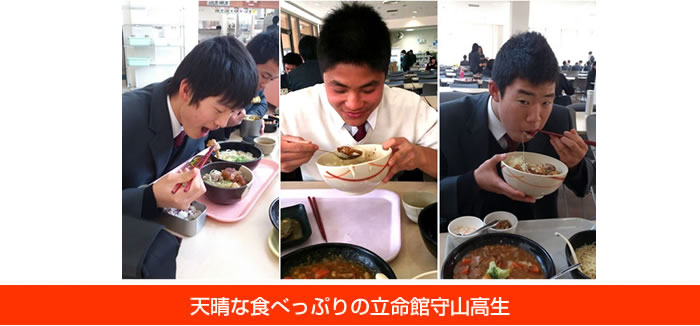 20140226daikoukai-2.jpg