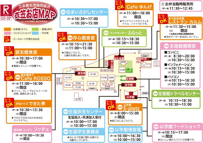 201404_time_adn_map_kic.jpg