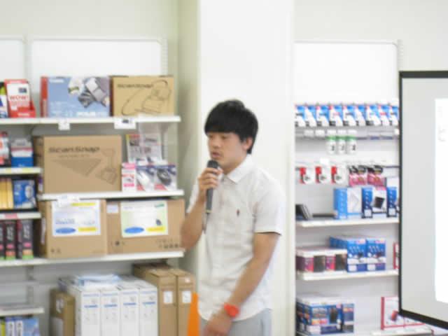 http://www.ritsco-op.jp/pickup/201406-biblioimage001.jpg