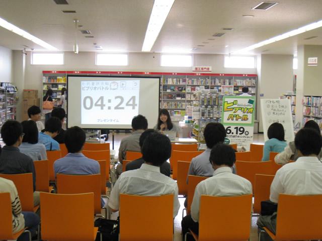 http://www.ritsco-op.jp/pickup/201406-biblioimage003.jpg