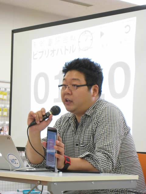 http://www.ritsco-op.jp/pickup/201406-biblioimage007.jpg