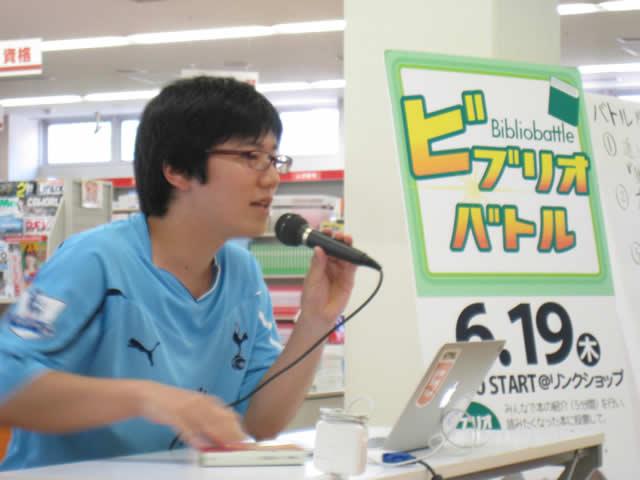http://www.ritsco-op.jp/pickup/201406-biblioimage009.jpg