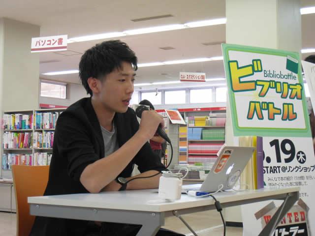 http://www.ritsco-op.jp/pickup/201406-biblioimage011.jpg