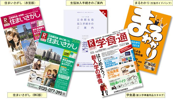 2014covers.jpg