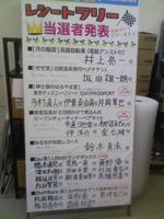 20101213_pic01.jpg
