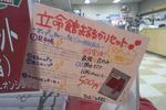 20110808-12.jpg