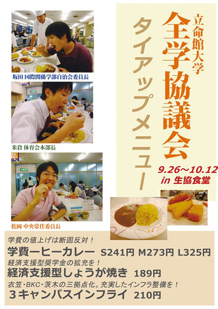 2011-0924poster.jpg