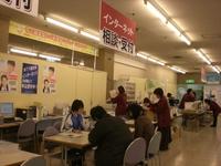 2012-0227-pick-1.JPG