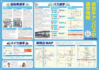 2012-kic-ura-map.jpg