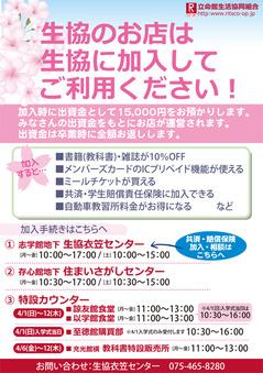 2012-03-30-pickup.jpg
