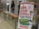 20120806num13.JPG