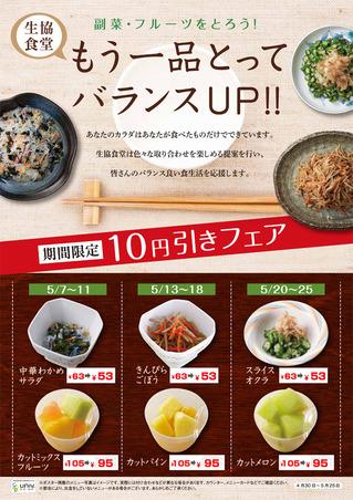 20130422-menu-3.jpg