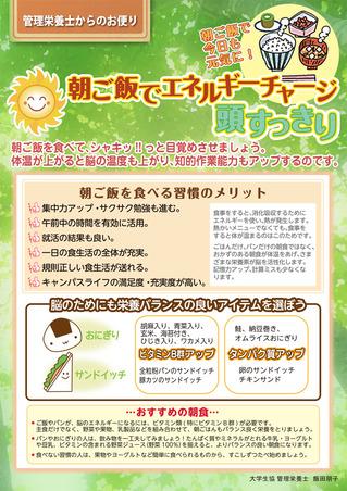 20130422-menu-4.jpg