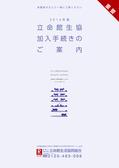 2013-14-kanyu-cover.jpg
