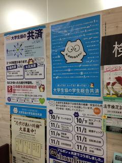 201410kyousai1.jpg