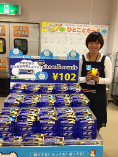 201410kyousai3.jpg