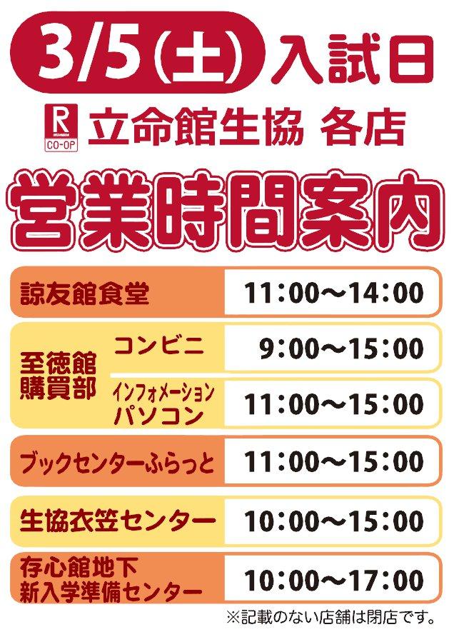 kinugasa_022616_072104_PM.jpg