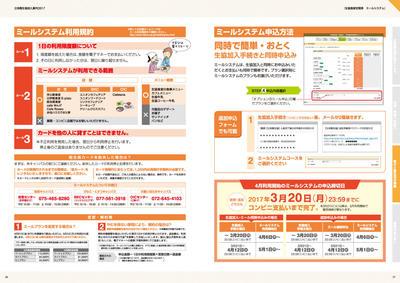 20170224_img013.jpg