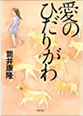 book028.png