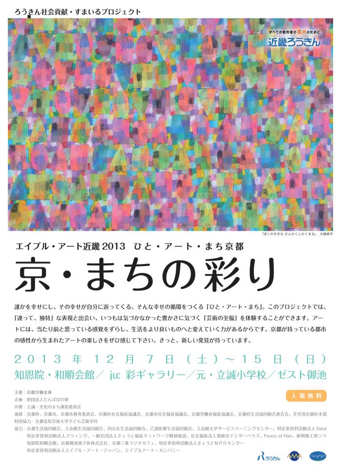 pdf_20131025_01-1.jpg