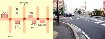 京福電車の踏切