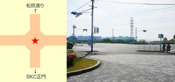 小松原郵便局の交差点