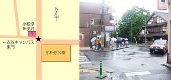 BKC正門前の交差点