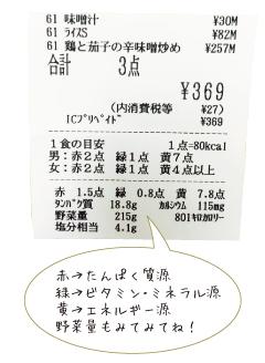 img02-5.jpg